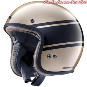アライヘルメット CLASSIC-MOD BANDAGE ブロンズ 57-58|bikebuhin