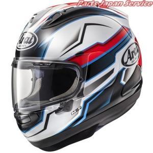 アライヘルメット RX-7X SCOPE 白 57-58|bikebuhin