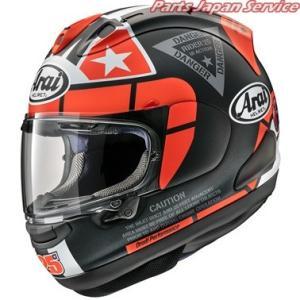 アライヘルメット RX-7X MAVERICK GP2 レプリカ 59-60 bikebuhin 02