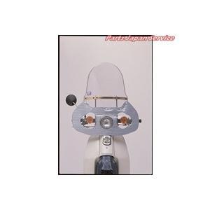 旭精器製作所 ポピュラー1D ウインドシールド PD-01 スーパーカブ丸型|bikebuhin