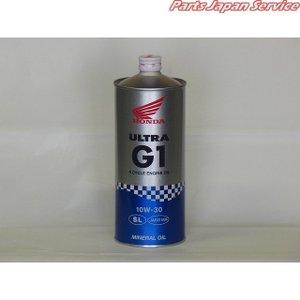 ■製品品番 ・2リンSL G1  ■材質/特徴 入数:1 JAN:4571175633301  ■商...