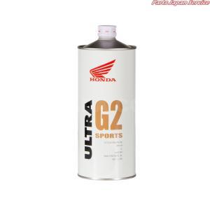 ホンダオイル ウルトラ G2 SL 10W-40...の商品画像