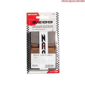 ジクー ZRM-B001 ZCOOブレーキパッド|bikebuhin