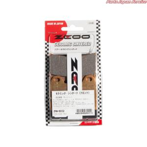 ジクー ZRM-B002 ZCOOブレーキパッド|bikebuhin
