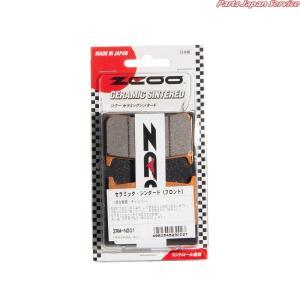 ジクー ZRM-N001 ZCOOブレーキパッド|bikebuhin