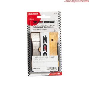 ジクー ZRM-N003 ZCOOブレーキパッド|bikebuhin