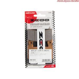 ジクー ZRM-N004 ZCOOブレーキパッド|bikebuhin