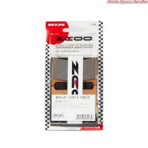 ジクー ZRM-S001 ZCOOブレーキパッド|bikebuhin