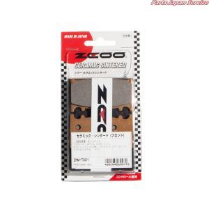 ジクー ZRM-T001 ZCOOブレーキパッド|bikebuhin