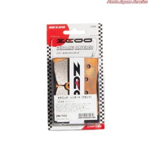 ジクー ZRM-T002 ZCOOブレーキパッド|bikebuhin