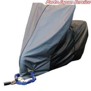 モトプラス HMD-05バイクスーツver5 LL bikebuhin 02