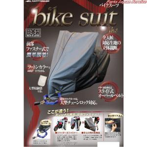 モトプラス HMD-05バイクスーツver5 3L|bikebuhin