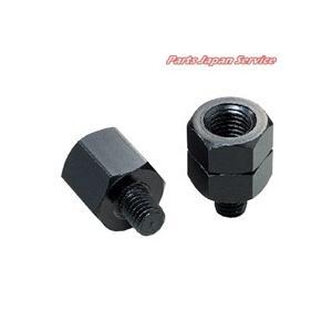 タナックス C-3 ネジ径変換アダプター 10mm→8mm逆ネジ ブラック|bikebuhin