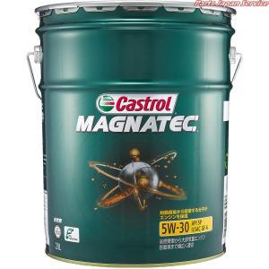 カストロール Magnatec FE SN 5W-30  20L|bikebuhin