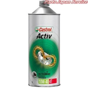 カストロール Activ 4T 10W-40 4L|bikebuhin