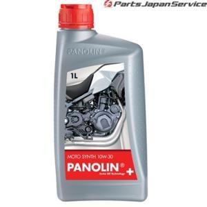 パノリン MOTO SYNTH 10W/30 1L|bikebuhin