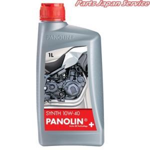 パノリン SYNTH 10W/40 1L|bikebuhin