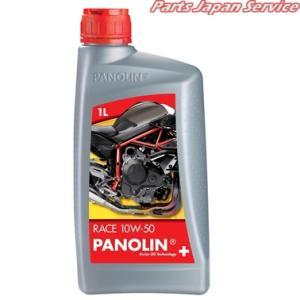 パノリン RACE 10W/50 1L|bikebuhin