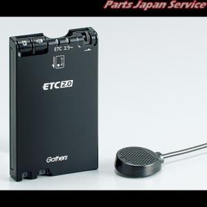 ETC2.0車載器 本体 08E25-E5X-C00