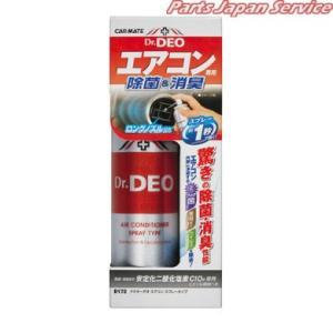 ドクターデオ エアコンスプレータイプ 無香   消臭剤 bikebuhin