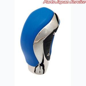 RAZO GT-SPEC KNOB ブルー   シフトノブ bikebuhin