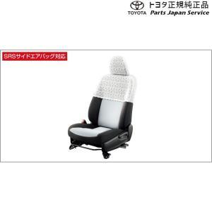 10系アクア ハーフシートカバー(デラックスタイプ) トヨタ NHP10H NHP10 10AQUA...