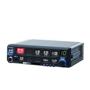 一般緊急車両用電子サイレンアンプ(SAP-520PB-M)|bikebuhin