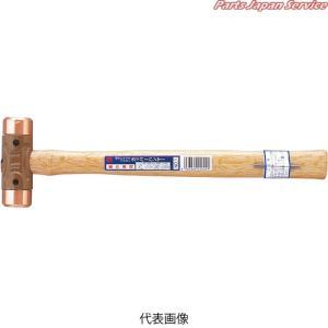 カッパー銅ハンマー 1/2ポンド(CO-05)|bikebuhin