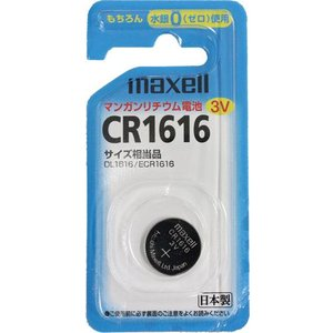 32039 キー電池 マクセル(CR1616MX)|bikebuhin