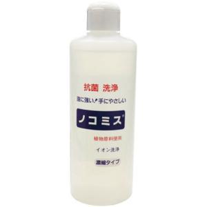 ノコミス洗剤 300g(NOC-300)|bikebuhin