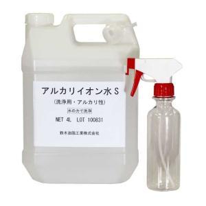 アルカリイオン水S 4L(S-2665)