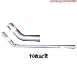 45度曲げパイプ Aタイプ 鉄製 23-035 YSK森脇産業|bikebuhin