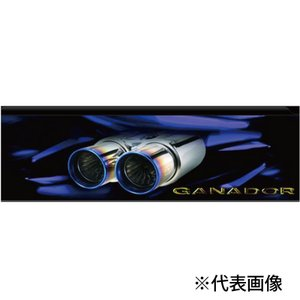 GDチタンマフラー ランクル100 GS S(GD-152)|bikebuhin