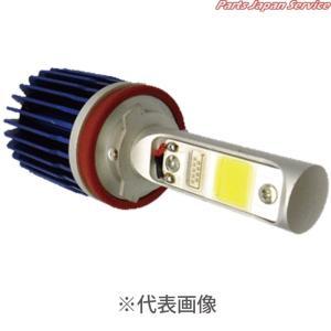 LEDレボリューション LEDフォグバルブ H11/H8 3000k SLL-F11Y フジ電機工業|bikebuhin
