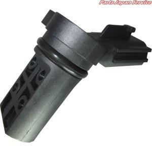 カムポジションセンサー 日産 NSCM-0009 NAP|bikebuhin