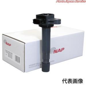 ダイレクトイグニッションコイル ダイハツ DHDI-0007 NAP|bikebuhin