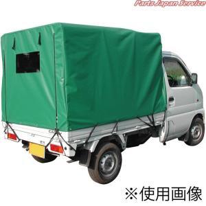 [特売] 軽トラック用荷台幌セット(KH-5型KL)/[南栄工業/ナンエイ]の商品画像|ナビ