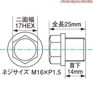 マグネットドレンボルトM16XP1.5 MAG-4 協永産業|bikebuhin|02