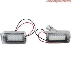 レクサス RX200t RX450h AGL20W AGL25W GYL20W GYL25W DC12V 6500K LEDカーテシランプ レッド フロント 2個入 ウィングファイブ WFL-074の商品画像 ナビ