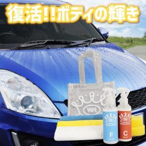 ウォッシュリバイブ 洗車 簡単 コーティング ワックス シャンプー ピカピカ 撥水 ガラスコーティング ポリマー 自動車 bikebuhin