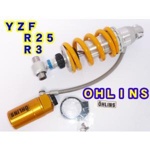 ヤマハYZF−R25/R3用オーリンズ リヤショックアブソーバー、タイプはS46HR1C1Lです。 ...