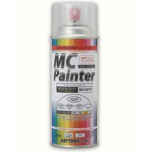デイトナ 68611 MCペインター 缶スプレー 塗料 カワサキ用 K45 NEWライムグリーン 300ml|bikeman2