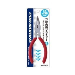 商品説明:魚の針外しや細かい作業に便利です。 タイプ:ベント サイズ:13cm 材質:スチール ご注...