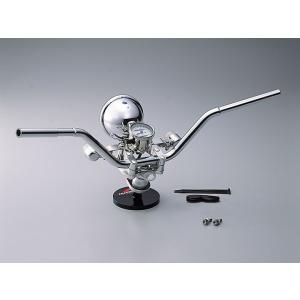 ハリケーン HBK528-01 ハンドルキット スーパーカブ50/70/90 .リトルカブ レッグシールド使用可|bikeman2