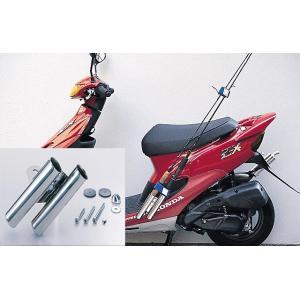 ハリケーン HU1001S ロッドホルダータイプI ミニスクーター用 ステンレスポリッシュ|bikeman2