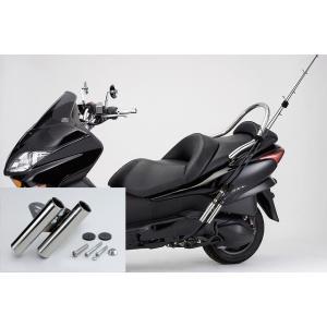ハリケーン HU1005S ロッドホルダータイプV ビッグスクーター用 ステンレスポリッシュ|bikeman2