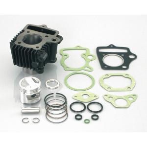 キタコ 212-1013480 ライトボアアップキット 75cc ブラックシリンダー モンキー/ゴリラ|bikeman2