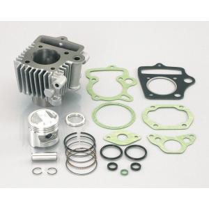 キタコ 212-1013481 ライトボアアップキット 75cc シルバーシリンダー モンキー/ゴリラ|bikeman2