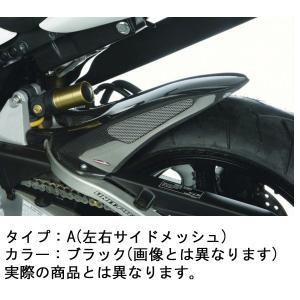 Power Bronze パワーブロンズ 201-H103-603 HUGGER リアインナーフェンダー ブラック/シルバーメッシュ CBR1000RR(04-07) Aタイプ bikeman2
