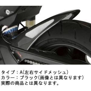 Power Bronze パワーブロンズ 201-H105-603 HUGGER リアインナーフェンダー ブラック/シルバーメッシュ CBR1000RR(08-12)notABS Aタイプ bikeman2